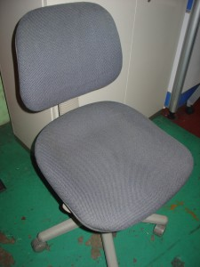 SECOND HAND OFFICE CHAIR